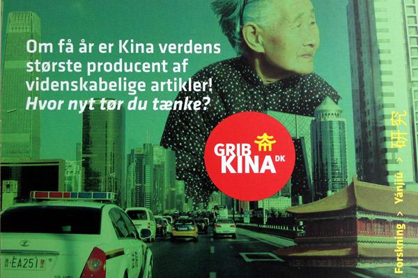 Grib-Kina_postkort_1_portfolio