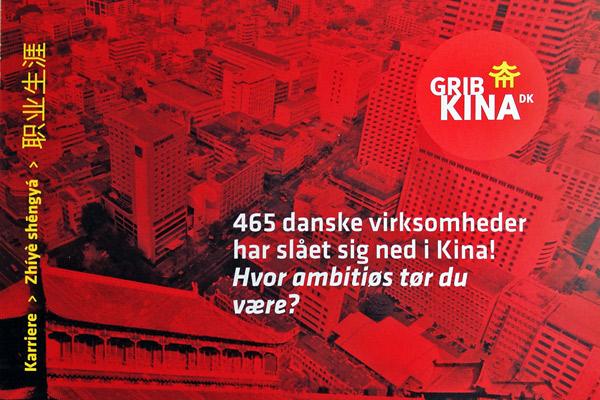 Grib-Kina_postkort_2_portfolio